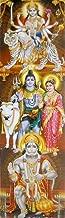 Goddess Durga, Shiva Parvati and Lord Hanuman/ Hindu God Poster : Reprint on Paper (Unframed 11