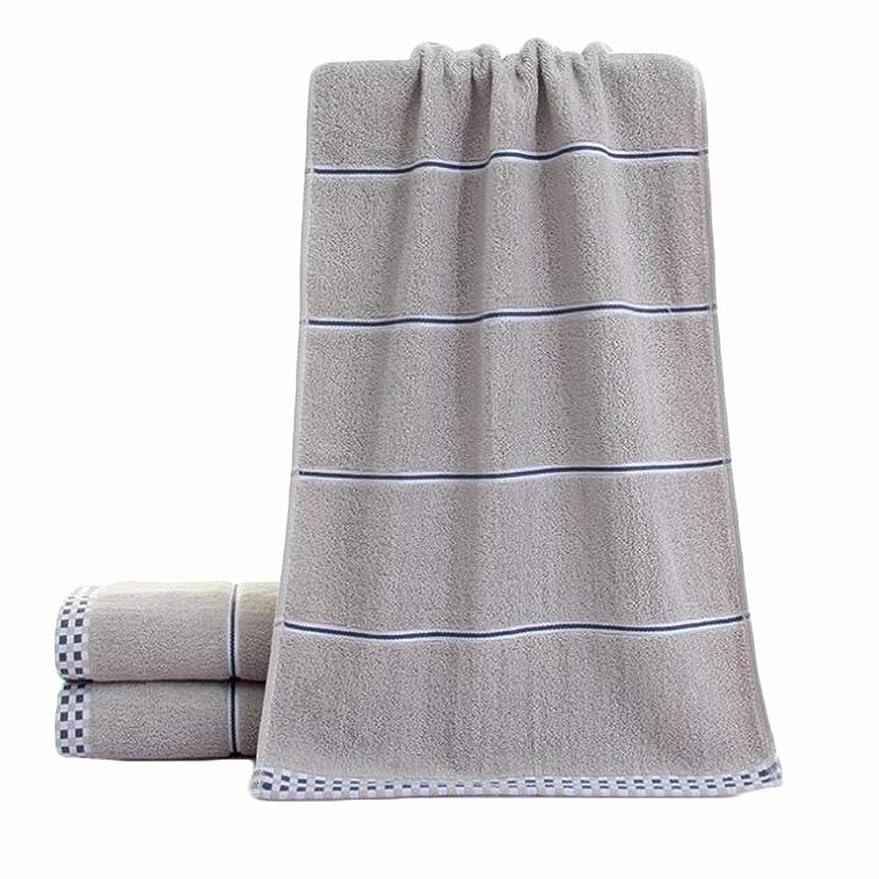 崖やりがいのある手順CXUNKK 2PCS / LOT家庭用綿厚手綿吸収性タオル (Color : Gray)