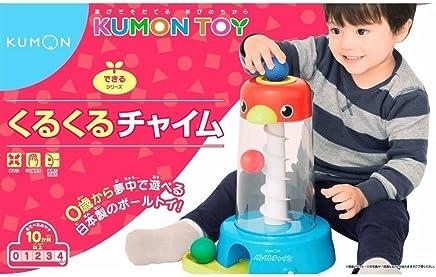 Kumon Round and Round Chime (Renewal)