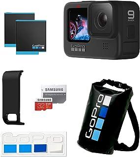 【GoPro公式限定】GoPro HERO9 Black + 予備バッテリー + 認定SDカード + サイドドア(充電口付) + ドライバッグ + ステッカー 【国内正規品】