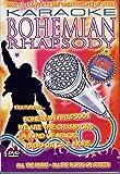 Karaoke - Bohemian Rhapsody [Alemania] [DVD]