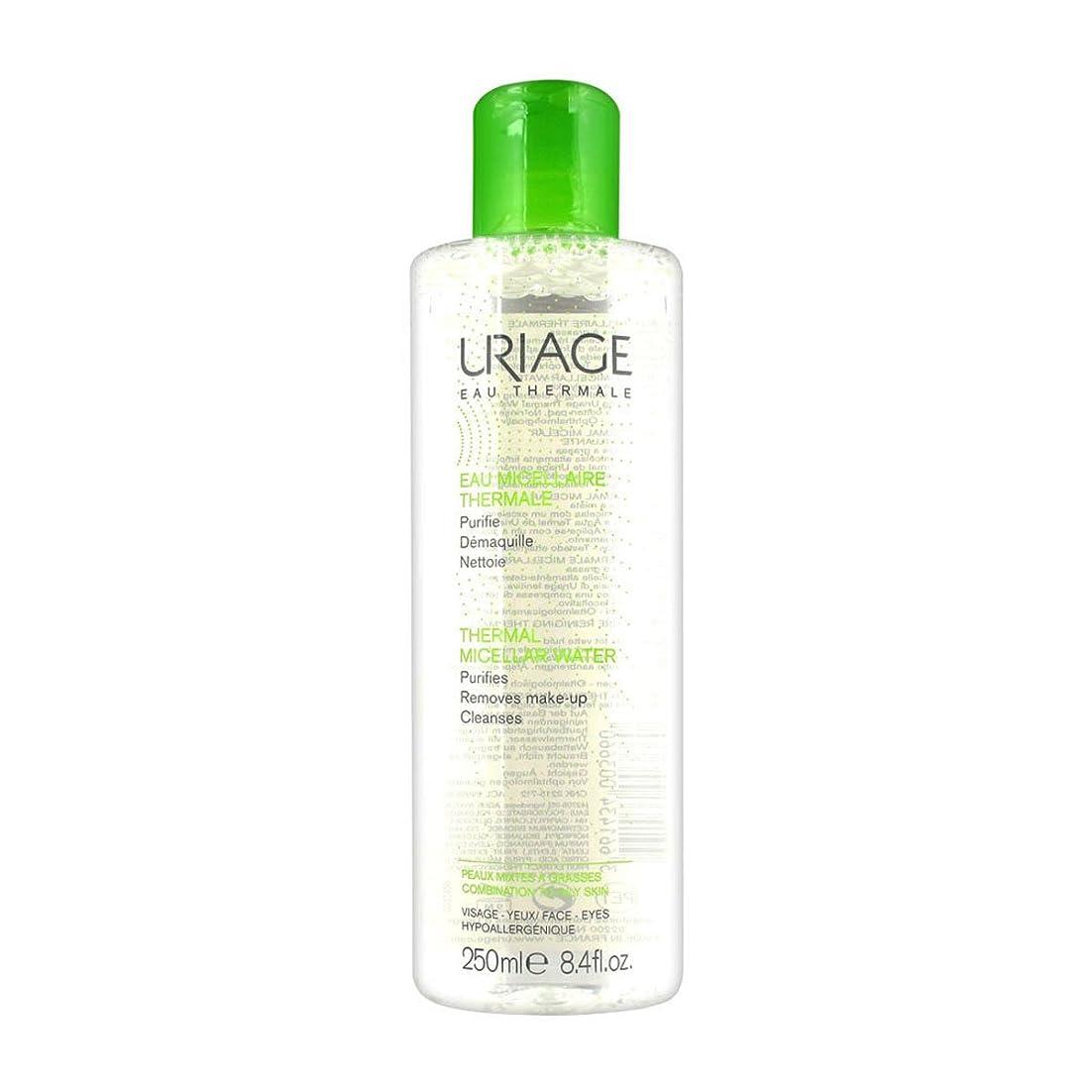構造的オプショナルテーマUriage Thermal Micellar Water Combination To Oily Skin 250ml [並行輸入品]