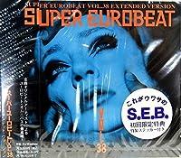 スーパー・ユーロビート Vol.38 by オムニバス (1993-10-21)