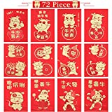 72 Pieces 2021 Chinese Red Envelopes New Year Lucky Money Packet Ox Year Hong Bao for Chinese Spring Festival, 12 Styles