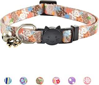 XPangle Breakaway Cat Collar with Bell, Cute Kitten Collar Safety Adjustable for Kitty Puppy Neck 7.8-11.8in (Brown)