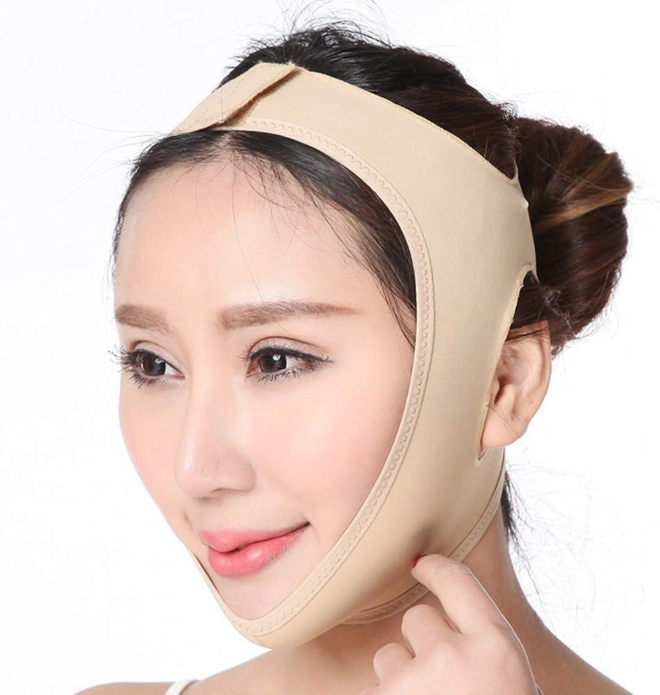 上げる返済雑草JN 薄い顔ベルト、超薄型通気性のVフェイス薄い顔は、咬筋を削除するには二重あごを持ち上げる4つのサイズのフェイスリフティング包帯マスク たるみ防止マスク (Size : S)