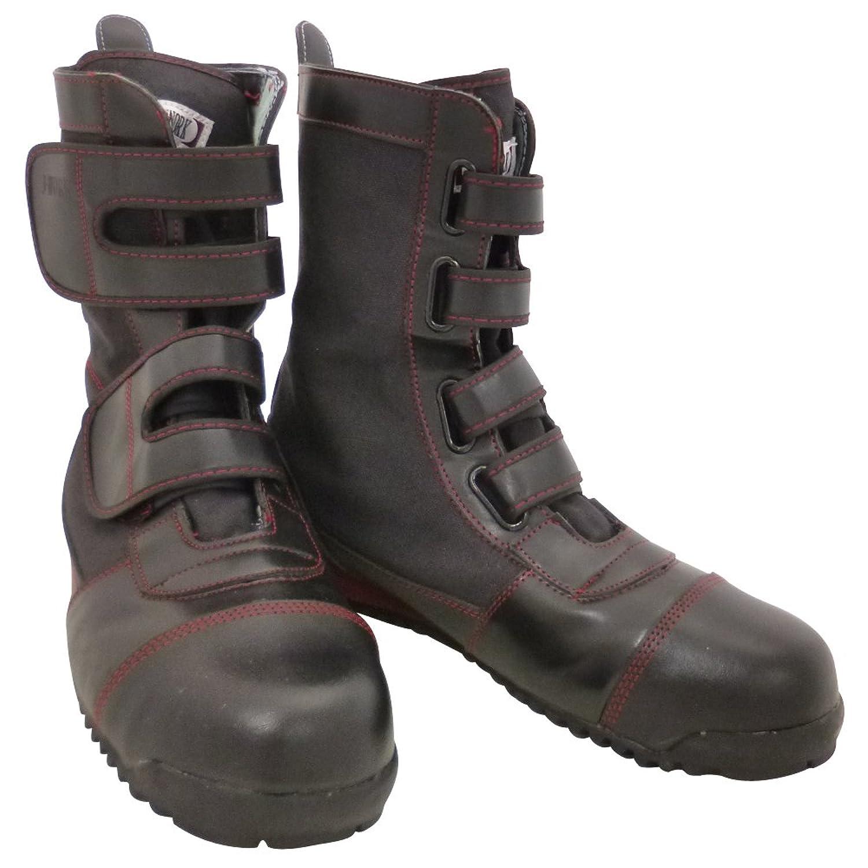 おたふく手袋 安全靴 ファイヤーホーク 28.0cm JW-675