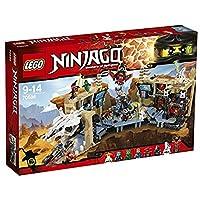 レゴ (LEGO) ニンジャゴー 洞窟基地 ニンジャベースX 70596
