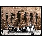 CHAOS;CHILD- ブランケット