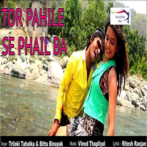 Tor Pahile Se Phail Ba