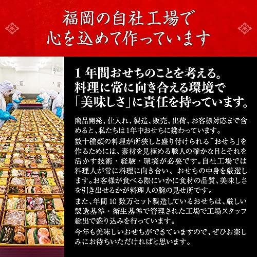 博多久松和洋折衷本格料亭おせち博多特大8寸3段重全46品おせち料理お届け日(2021年12月31日)着