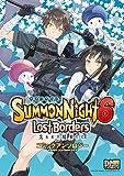 サモンナイト6 失われた境界たち コミックアンソロジー (DNAメディアコミックス)