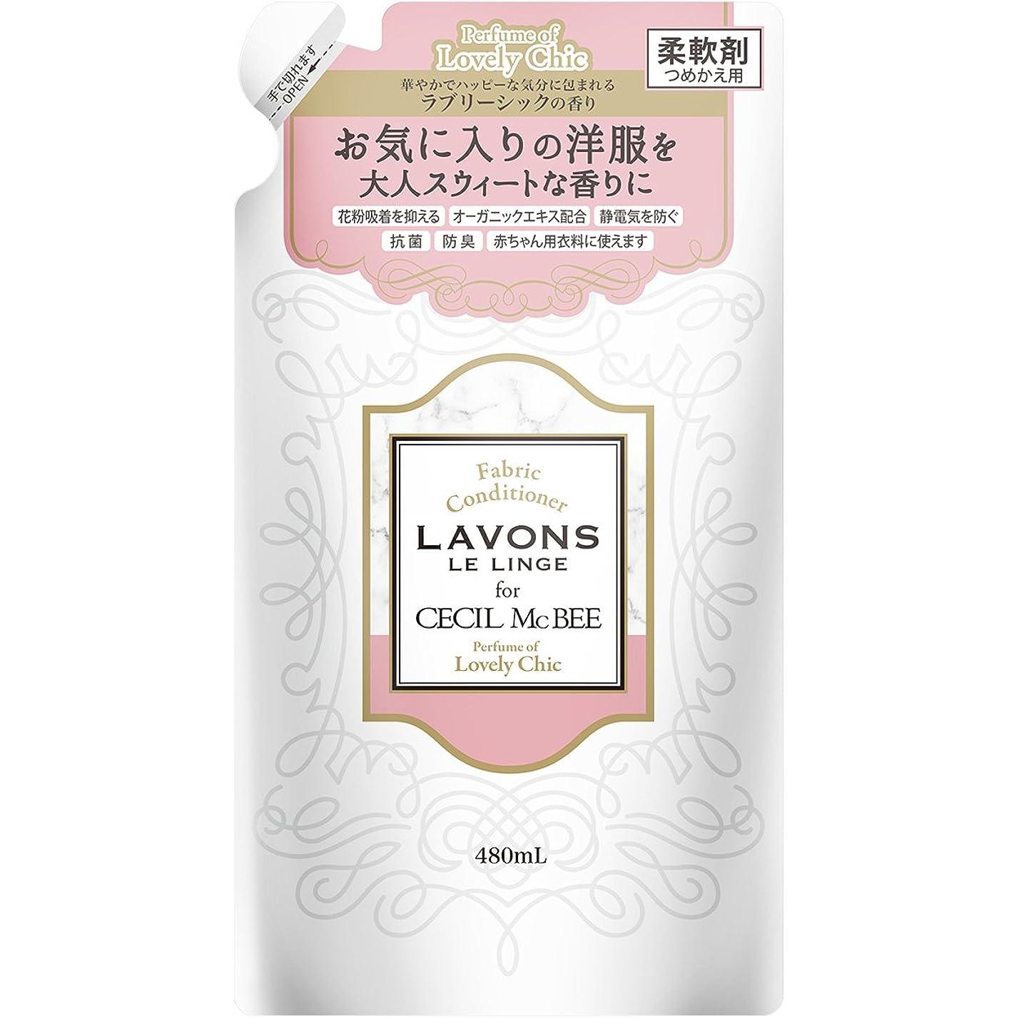 承知しました過度に海峡ひもラボン for CECIL McBEE 柔軟剤 ラブリーシックの香り 詰め替え 480ml