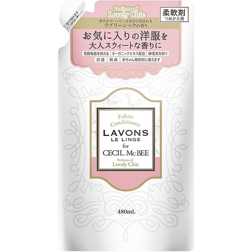 から惑星バラ色ラボン for CECIL McBEE 柔軟剤 ラブリーシックの香り 詰め替え 480ml