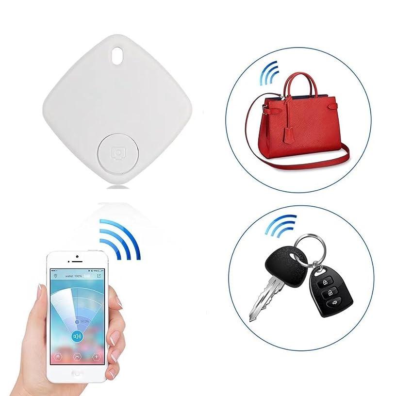 JahyShow Remote GPS Locator, Wireless Bluetooth Tracker For Car Phone Dog Key Wallet Locator (White)