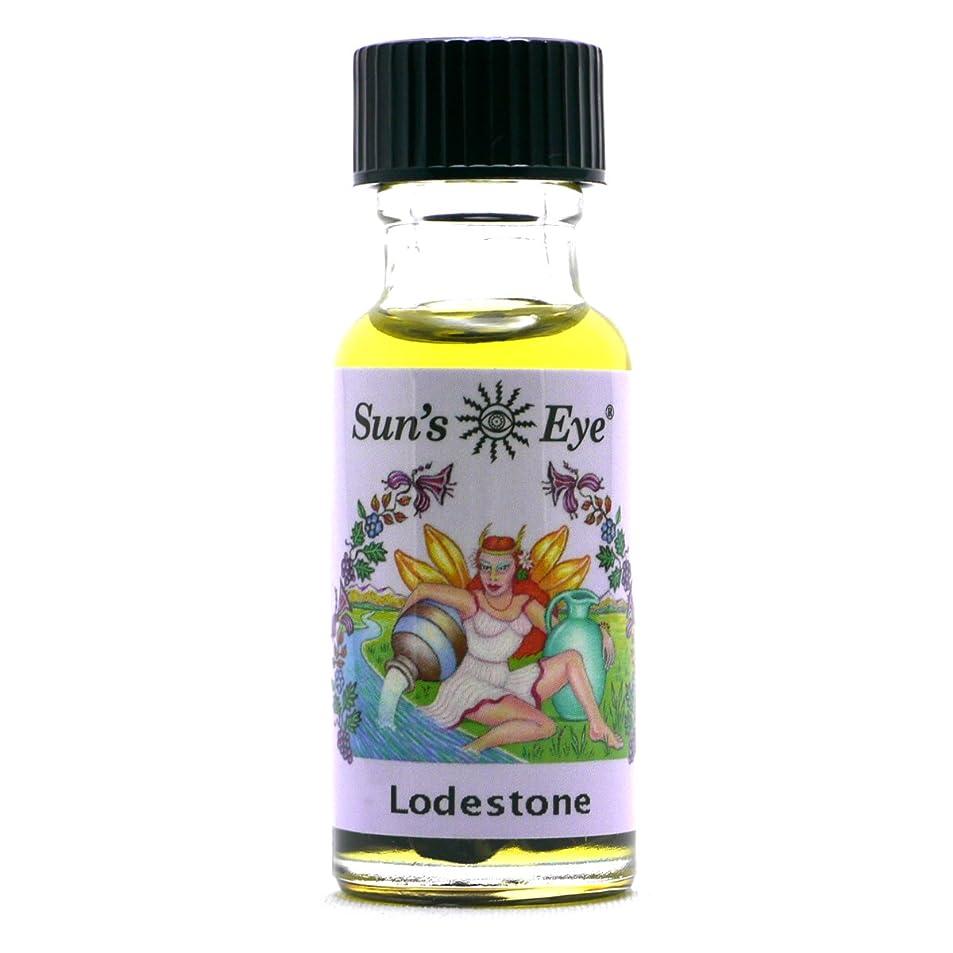 テーマおじいちゃんきらめき【Sun'sEye サンズアイ】Mystic Blends(ミスティックブレンドオイル)Lodestone(ロードストーン 磁鉄鉱 欲しいものを引き寄せる)