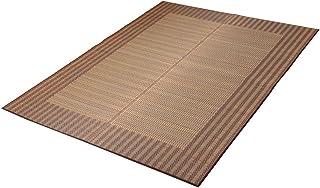 イケヒコ い草ラグ ラグ カーペット 2畳 国産 シンプル モダン 『Fナール』 約191×191cm (裏:ウレタン)