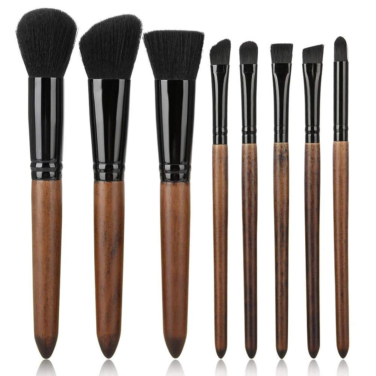 アクセルけがをするとげのあるメイクブラシ 柔らかい 化粧筆 アイシャドウブラシ 粉飾用 修容ブラシセット 携帯用(ブラック#1)