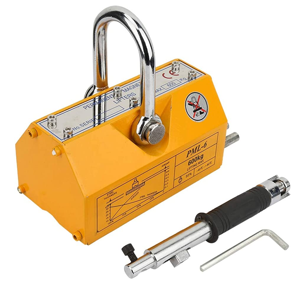 掃除サイドボードアルファベットAcogedor 600KG永磁チャック、永久磁石チャック、安全性と実用性に優れる磁気リフターツール、工場やターミナルや倉庫などに使用