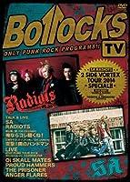 Bollocks TV Vol.3 [DVD]