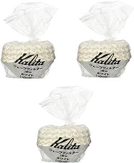 [3 Sets!] Kalita: Wave Series Wave Filter 155 [1-2 Persons] White, 100 Sheets # 22201 (Japan Import)