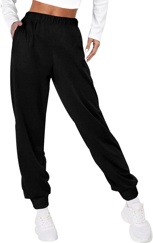 XIEERDUO Women's Athletic Sweatpants Free shipping / New Genuine Free Shipping Joggers Lounge Pants Fleece