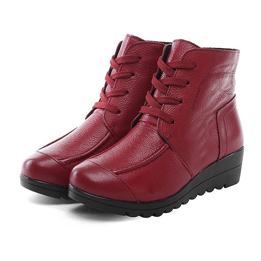 明るくする感じるパール[サニーサニー] レディース スノーブーツ 雪靴 ショート 裏ボア 防寒 ムートンブーツ レースアップ 厚底 ウィンターブーツ 婦人靴 サイドジッパー 快適 暖かい 介護シューズ 母の日 厚手 歩きやすい 綿靴 高齢者靴 カジュアル