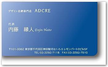 片面名刺印刷 デザイン名刺 「フローティングA(ブルー)」-1セット100枚