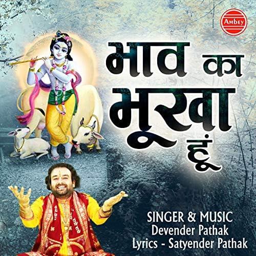 Devender Pathak