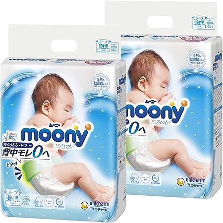 【テープ 新生児サイズ】ムーニーエアフィット オムツ (5000gまで)180枚