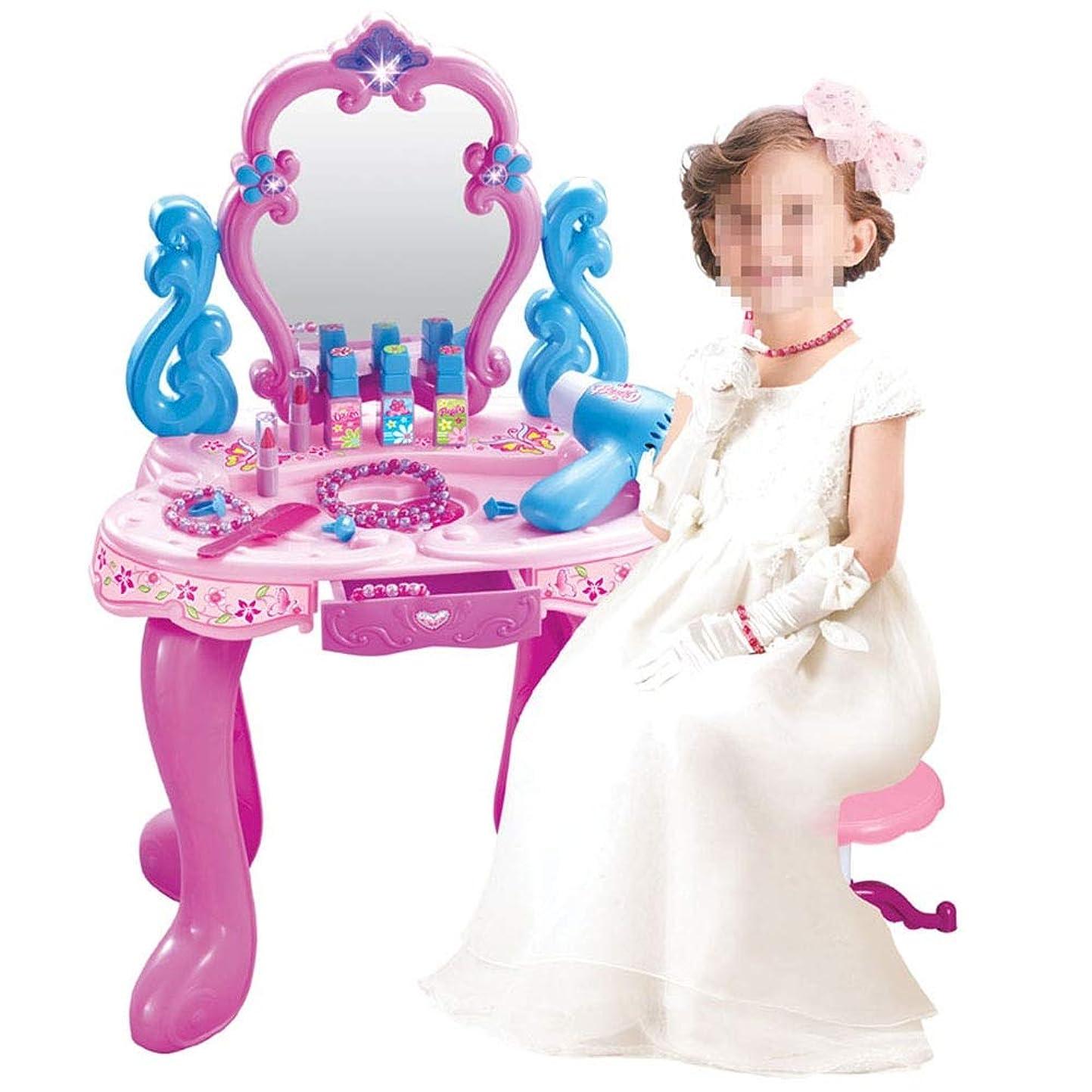 前者不器用隣人子供用化粧台玩具 幼児ファンタジーバニティビューティードレッサーテーブルプレイメイクアップアクセサリー子供とふりのおもちゃ ドレッサーのおもちゃ (色 : ピンク, サイズ : 70*30cm)
