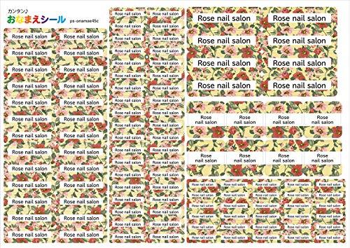 お名前シール 耐水 5種類 110枚 防水 ネームシール シールラベル 保育園 幼稚園 小学校 入園準備 入学準備 花柄 フラワー イエロー