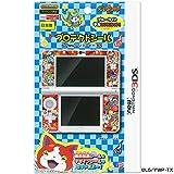 妖怪ウォッチ New NINTENDO 3DS専用 プロテクトシール ブルー台紙 (キャラ)
