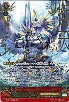 ヴァンガードG 極天のゼロスドラゴン ウルティマ(ZR) 竜神烈伝