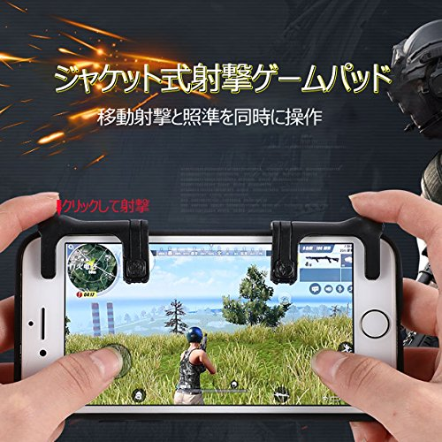 Newin Star - Disparador de juegos para telefono movil, comer pollo Artiface, juego auxiliar de teclas de cortocircuito para videojuegos