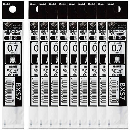 『ぺんてる 多機能ボールペン替芯 ビクーニャ 0.7mm XBXS7-A 黒 10本』の1枚目の画像