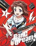 BanG Dream!(バンドリ!)Vol.1[Blu-ray/ブルーレイ]