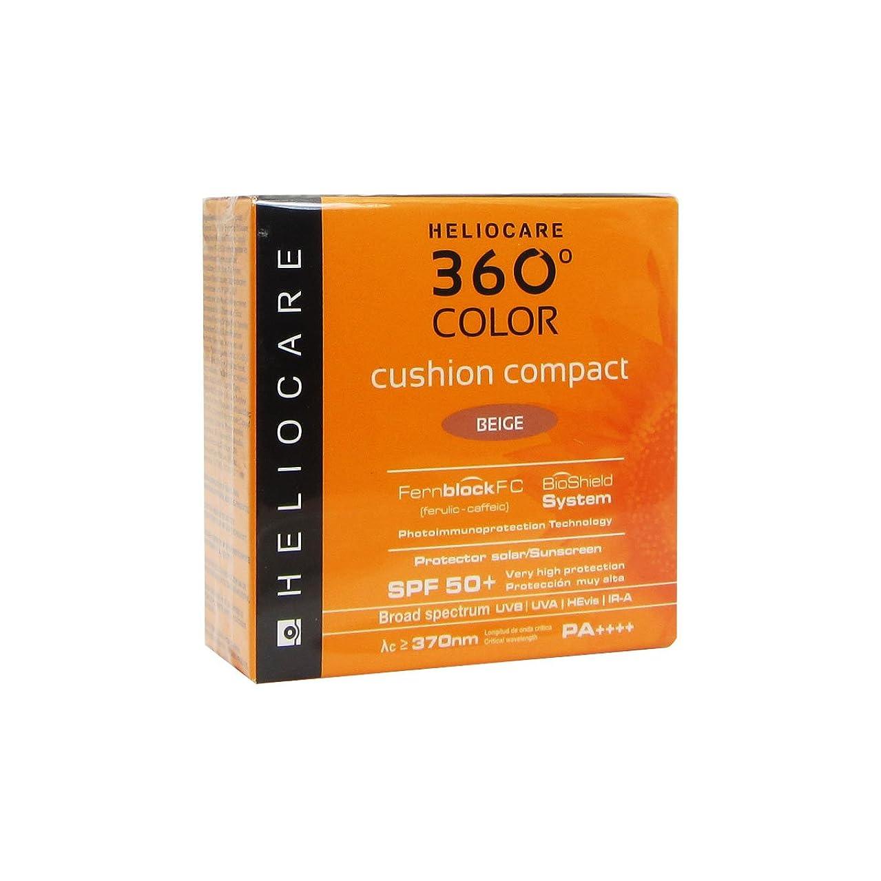 ダウン異常な育成Heliocare 360 Compact Cushion Spf50 Beige Spf50+ 15g [並行輸入品]
