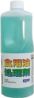 天ぷら油処理剤油コックさん 業務用1L × 10個セット