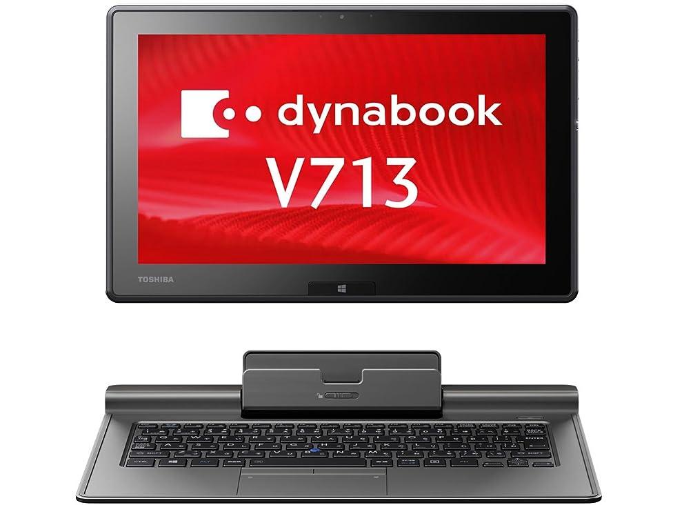 結論魅力的であることへのアピール読者東芝 dynabook V713 V713/H PV713HEW647A31 (Win8P/Ci5-1.5GHz/メモリ-4GB/SSD-128GB/光学無/11.6インチ/W-LAN/リカバリDtoD/タッチ)