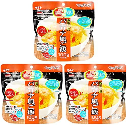 サタケ マジックライス パエリア風 ご飯 100g × 3個セット ( 防災 保存食 非常食 )