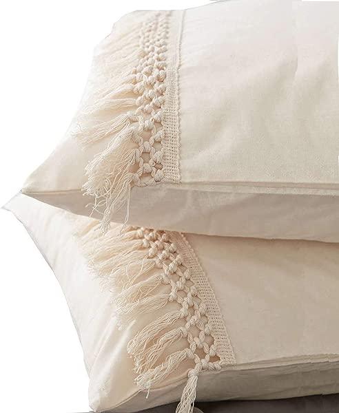 Flber 白色枕套流苏深色棉枕套 2 件套 19 7in X35 5in