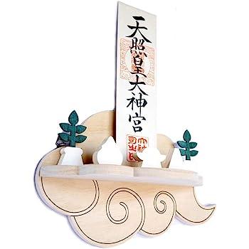 モダン神棚 雲形の神棚 壁掛け神棚 はじめての神棚セットNegai(ねがい) 賃貸 石膏ボード壁に配慮した おしゃれ 神棚 KUMO-SN アムティー