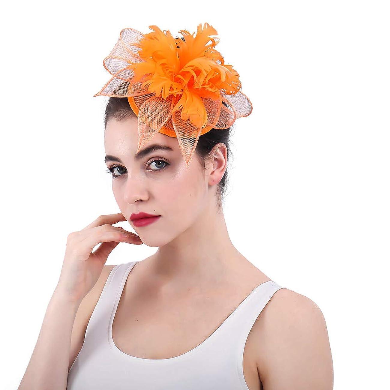 行進明確にしないでください女性の魅力的な帽子 女性のエレガントな魅惑的な帽子の羽の花の結婚式のヘアピンヘッドドレスロイヤルアスコットカクテルティーパーティー (色 : Grey)