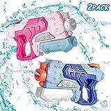 Hapord Water Gun Squirt Guns 2 Pack 600CC Water Blaster Toy Long Range Water Gun Summer Outdoor Swimming Pool Guns Beach Party Favor Shooter Fight Games Toys for Adults Kids Teens Boys Girls