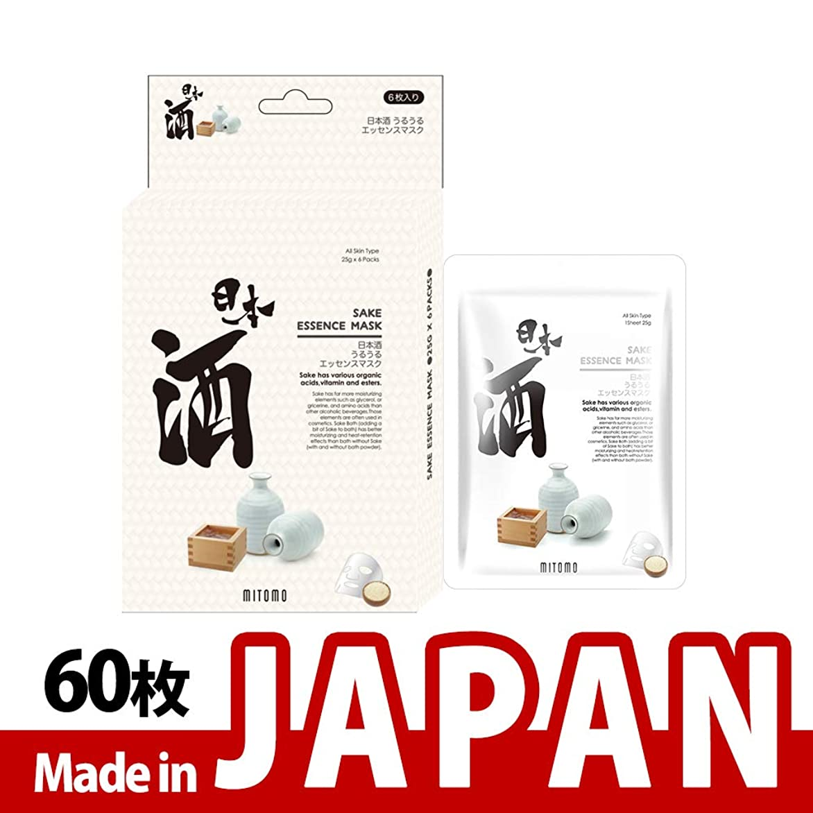 近代化スペード差し引く【JP512-E-5】シートマスク/6枚入り/60枚/美容液/マスクパック/送料無料