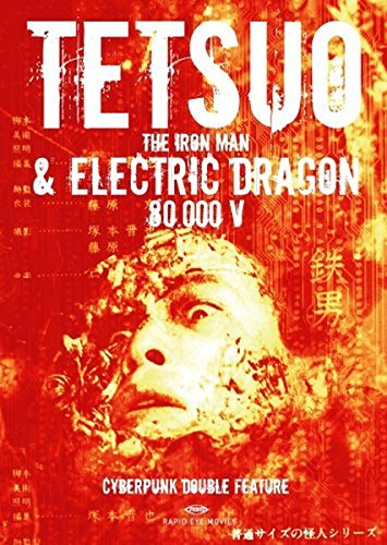Cyberpunk Double Feature: Tetsuo & Electric Dragon 80.000 Volt [2 DVDs]