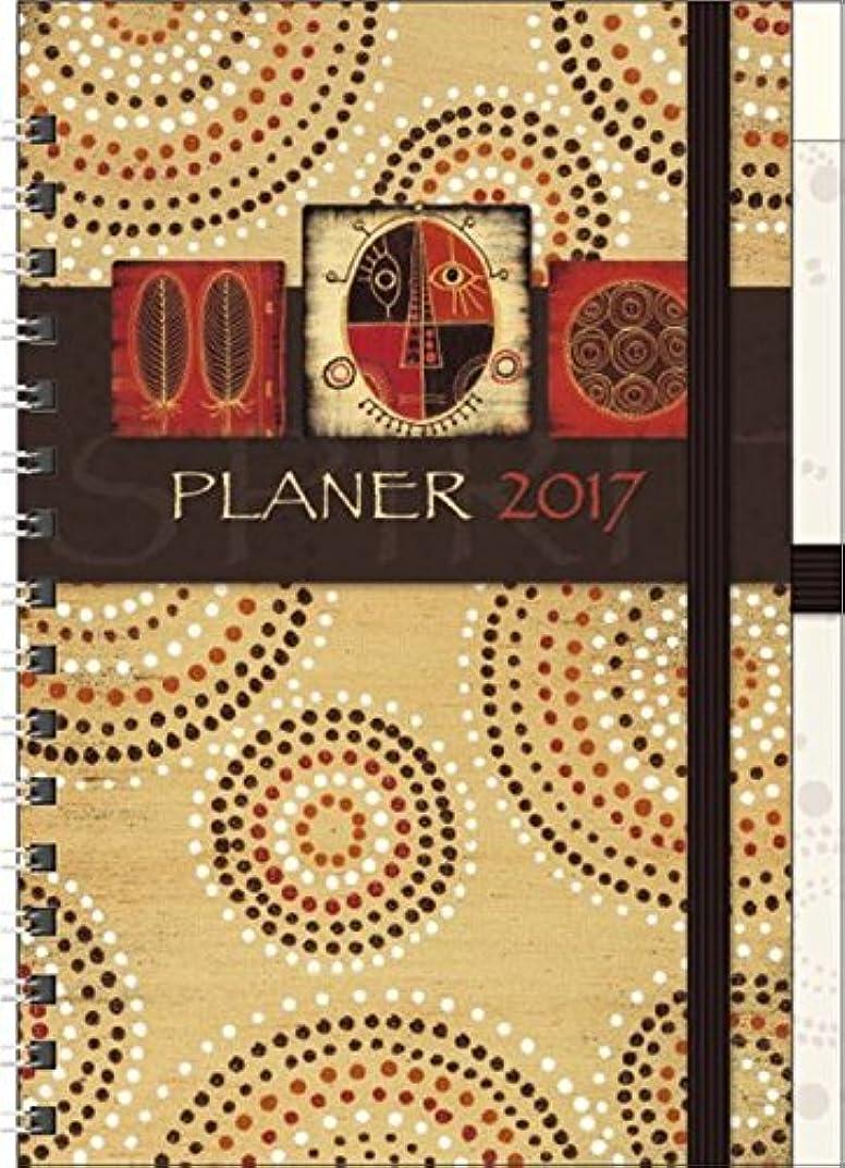 子豚媒染剤みなすPlaner Spirit 2017 Familientimer-Buch: Mit 5 Spalten, Ferienterminen und Jahresuebersicht 2018. Pro Woche eine Doppelseite