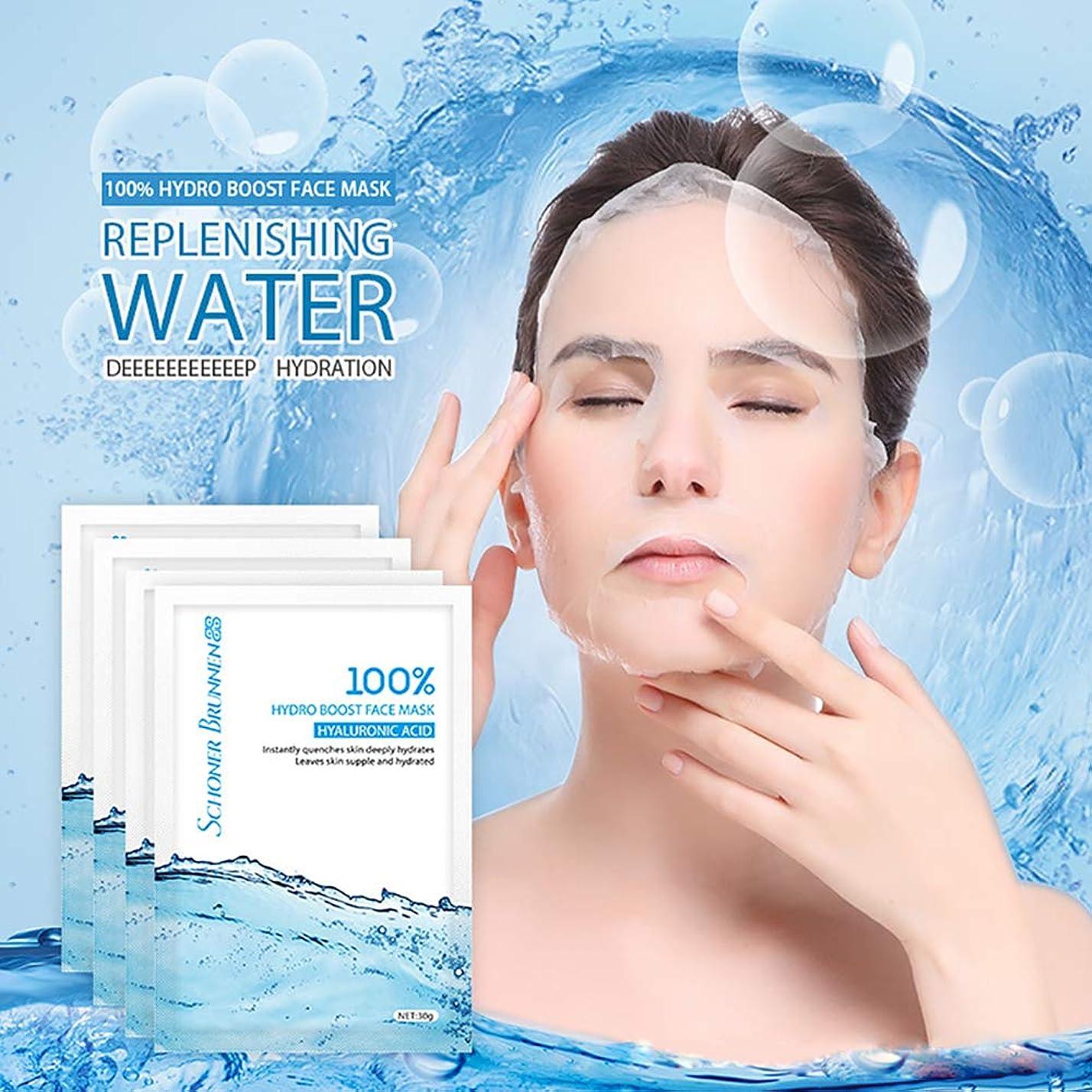 親密な現実ネックレスヒアルロン酸の本質の保湿の顔の表面、ハイドロ保湿の顔のマスク、顔の皮のさわやかなマスクシート