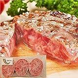[Amazon限定ブランド] 超希少 とろける 牛肉 シャトーブリアン テンダーロイン ステーキ 極厚3cm~3.5cm ヒレステーキ 肉 ギフト 虹色キッチン (1kg(500g×2))